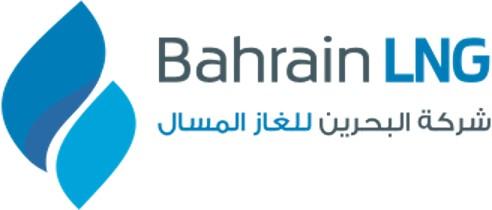Final submission regarding Bahrain LNG Import Terminal Project