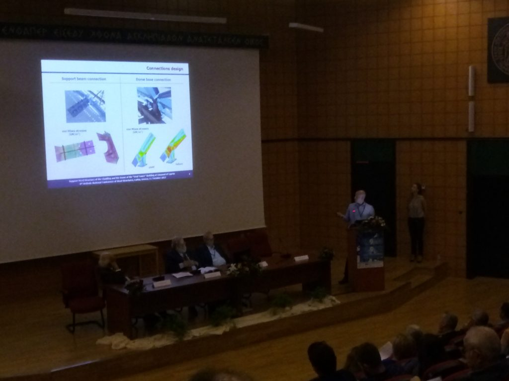 """Official participation in the presentation of the project """"The Oval Limassol – Steel Cladding"""" during the 9th Hellenic National Conference of Steel Structures (Larissa – October 2017)"""